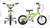 Children bike rent